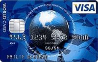 ICS Visa World Card